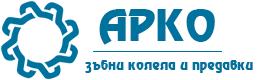 Арко ООД – Производител на зъбни колела и предавки
